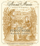 2015 Winemaker's Pinot Noir